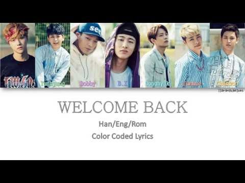 IKON - WELCOME BACK [Color Coded Han Rom Eng]