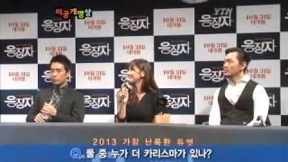 배우 이태임, 몸매 드러나는 미니드레스 화제 / YTN