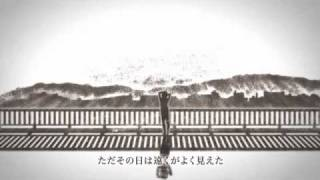 矢井田瞳「同情みたいなLOVE」は、2011年4月20日発売の19th最新曲シング...