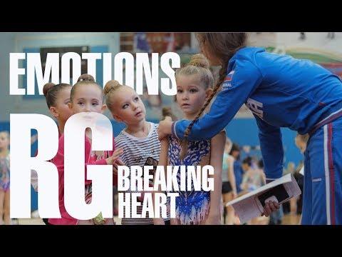 RG RUSSIA / EMOTIONS BREAKING HEART / ХУДОЖЕСТВЕННАЯ ГИМНАСТИКА