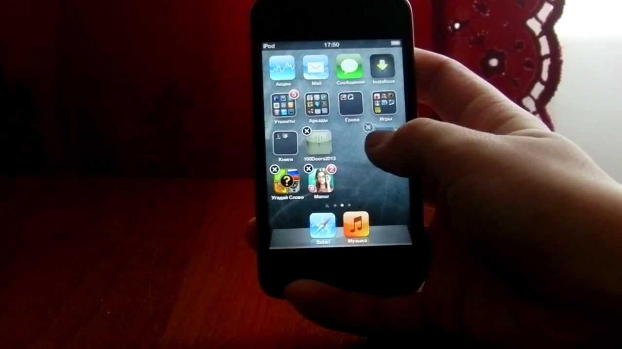 Как на экране айфона сделать папку