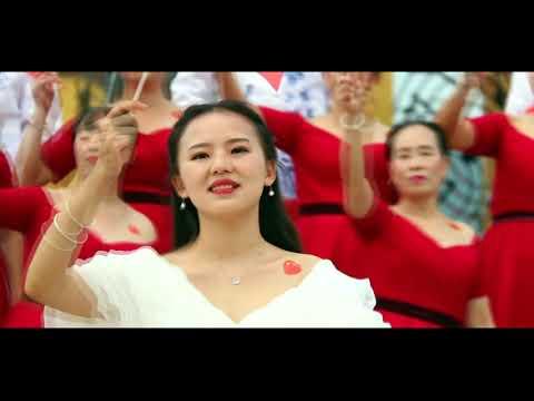 贵州正安:我和我的祖国「快闪」
