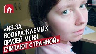 постер к видео Люди с аутизмом | Неудобные вопросы