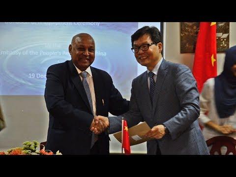 La Chine souhaite renforcer ses liens avec Maurice sur le plan maritime