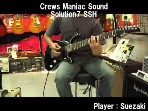 【MUSIC LAND KEY】 Crews Maniac Sound  Solution7 SSHを検証!
