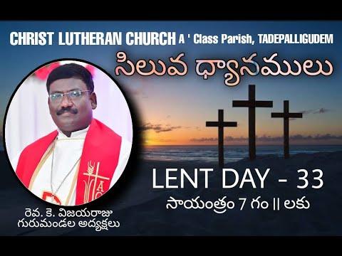 lent day -