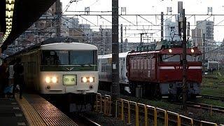 2019/08/20 【回送】 185系 OM04編成 尾久駅 | JR East: 185 Series OM04 Set at Oku