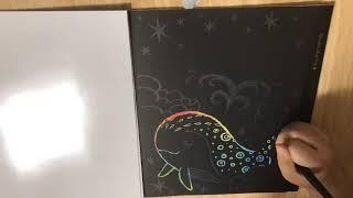 엄마표 미술놀이 스크래치북