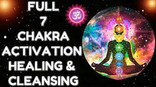 HEAL ALL 7 CHAKRAS AT ONCE : SECRET CHAKRA GURU MANTRA : AURA CLEANSING & MEDITATION