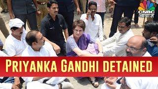 Priyanka Gandhi Detained On Way To Meet Kin Of Sonbhadra Firing Victims