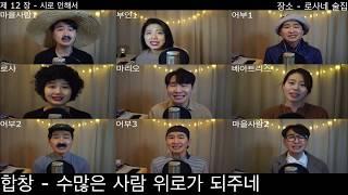 본격 가내수공업 뮤지컬 프로젝트 골방컬!! 제 12화 …