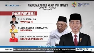 Sah ! Ini Nama-Nama Besar Tim Kampanye Nasional Jokowi-Ma'ruf Amin