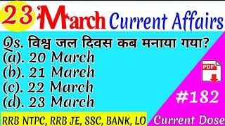 23 March 2019 Current Affairs| हिंदी, English|Daily Current Affairs|next exam Current Affairs,【#182】