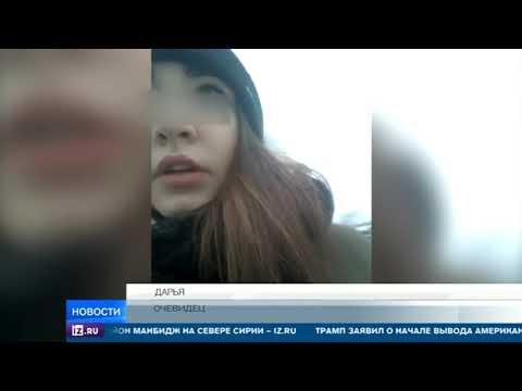 В городе Шахты Ростовской области произошел взрыв газа в жилом доме