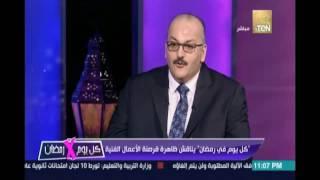 د.محمد حجازي رئيس مكتب الملكية الفكرية يؤكد نشأة قوانين الملكية الفكرية في مصر في العهد الفرعوني