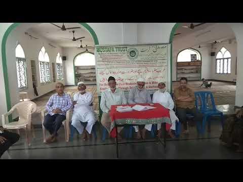 MUSTAFA TRUST HYDERABAD INDIA