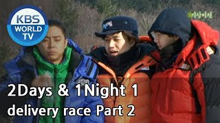 2 Days and 1 Night Season 1 | 1박 2일 시즌 1 - delivery race, part 2