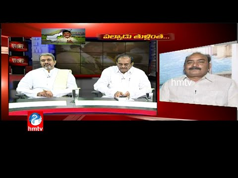 Debate on AP Capital - Land Rates in Palnadu - HMTV Breaking Story with VK - Part 1