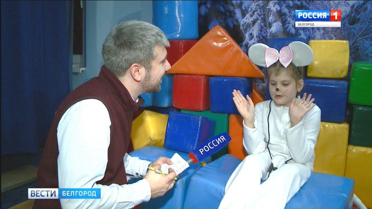 ГТРК Белгород - Творчество в помощь