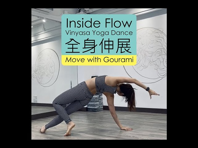 Vinyasa Inside Flow Yoga Dance | Full Body Stretch // 輕鬆流動瑜伽 | 全身伸展