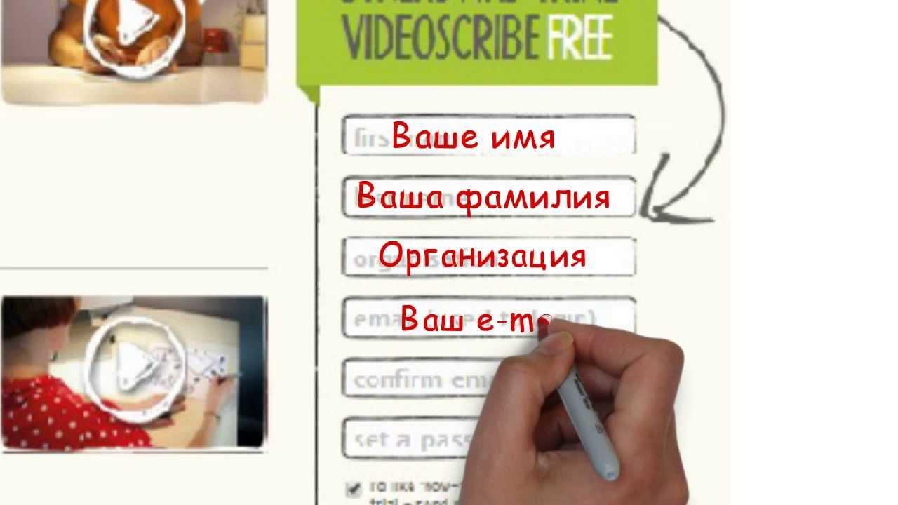 Программы для создания рисованного видео скачать