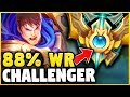 *NEW* CHALLENGER 88% WINRATE GAREN BUILD! LEGIT UNBEATABLE! - League of Legends