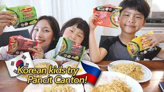"Korean Kids Try ""Pancit Canton"" For The First Time"
