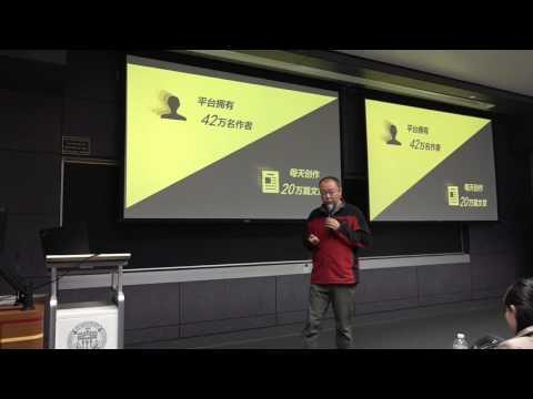 2017 搜狐北美校招 USC宣讲会来源: YouTube · 时长: 1 小时6 分钟45 秒