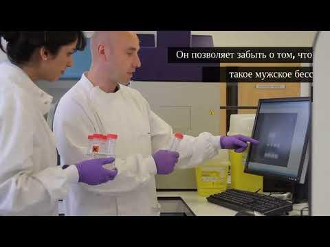 «Титан Гель» — Официальный сайт поставщика в России. Купить крем для увеличения члена Titan Gel