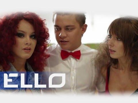 Napoli - Ты и я (14 ноября 2012)