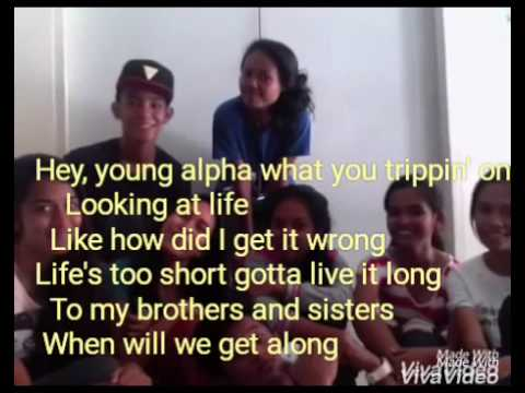 Chris Rene - Young Homie (Karaoke Lyrics).