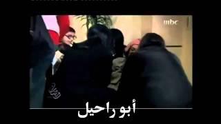أحلا مقطع في أغنية مسلسل ابو كريم في رقبة سبع حريم