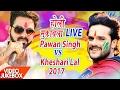 पवन सिंह और खेसारी में हुआ मुक़ाबला - देखिये कौन जीता !! Pawan Singh Vs Khesari Lal - Video Jukebox | video