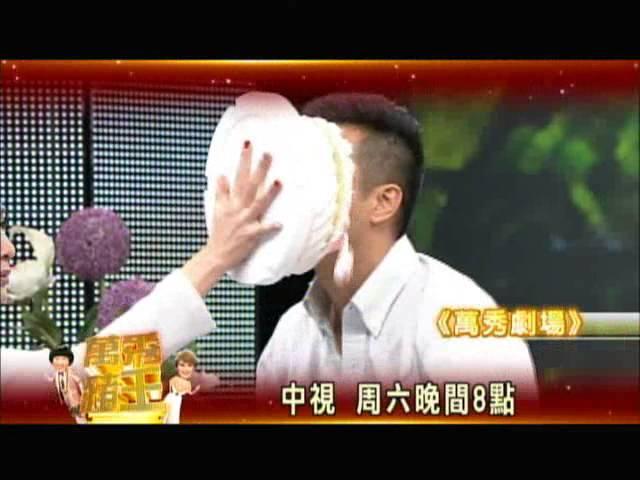 中視4/5「萬秀豬王」#86精采預告/ 短劇-生日不快樂