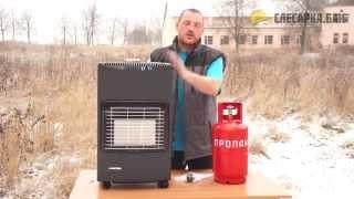 Обзор и характеристики газового обогревателя MASTER 450CR