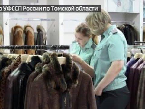 В Томске сожгли нелегальные шубы - Вести 24