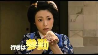 Cast: Kuranosuke Sasaki, Kyoko Fukada, Tsuyoshi Ihara, Yasufumi Ter...
