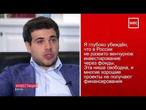 Выпуск №1. Алексей Менн | Венчурный инвестор | Sun Capital