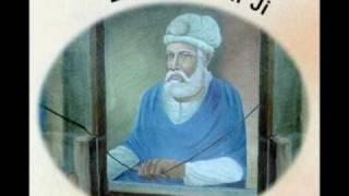 Chadariya Jhini Re Jhini Part I