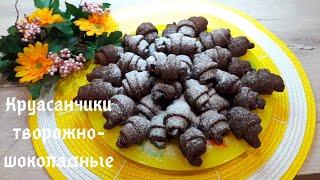 #печенье      Шоколадно-Творожное печенье  , насыщенный вкус шоколада и нежного творожка!