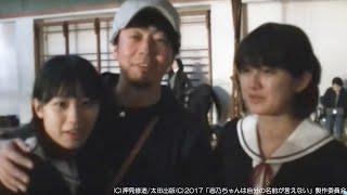ムビコレのチャンネル登録はこちら▷▷http://goo.gl/ruQ5N7 押見修造の人...