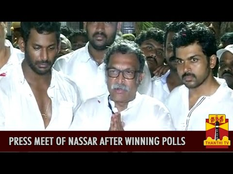 Actor Nassar Press Meet after Winning Nadigar Sangam Elections - Thanthi TV