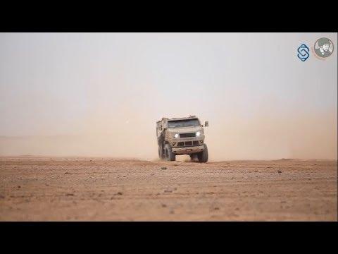IDEX 2019 GICAT French defense industry military equipment technology Abu Dhabi United Arab Emirates