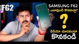Samsung Galaxy F62 Full Review with Pros and Cons in Telugu
