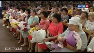 видео Социальная помощь граждан России