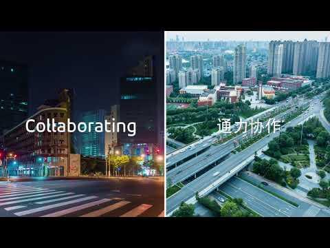 Tornos China & Switzerland - Grand Opening Customer Center In Xi'an