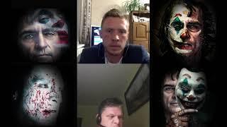 Джокер 2019. Битва психологов. За или Против. Психологический разбор фильма.