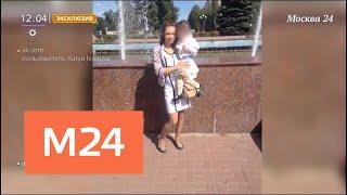 В Подмосковье женщина с ребенком сорвалась с высоты, убегая от мужа - Москва 24