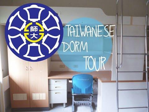My Dorm in Taiwan (National Taiwan Normal University)