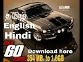 Gone in Sixty Seconds (2000) Tamil & multiple language Movie HD Download & Watch Online here